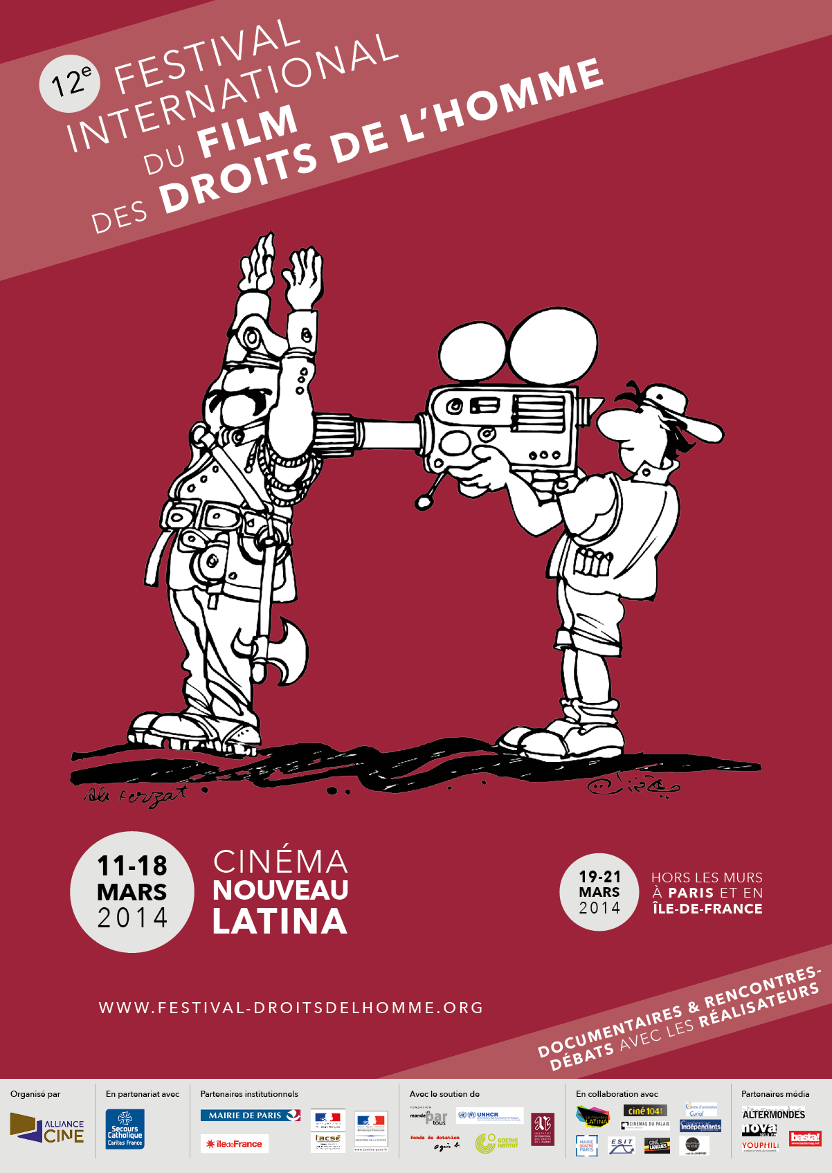 Appel à films - FIFDH de Paris 2015